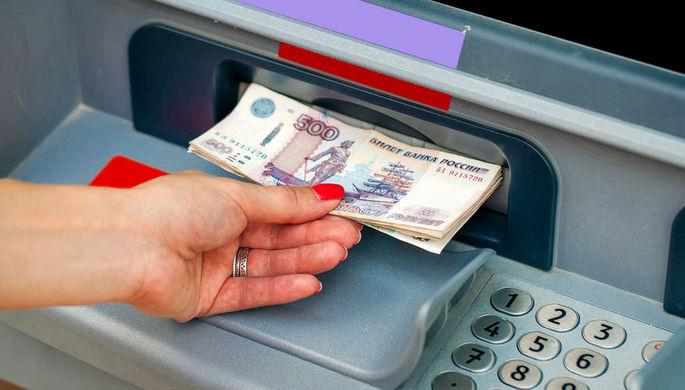 «Трепетная тема»: власти проверят карманы россиян
