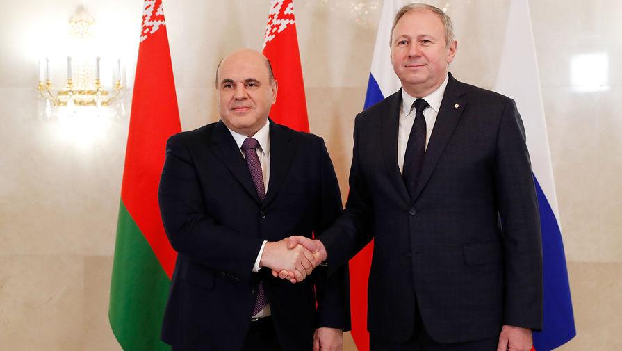 Премьер-министр Белоруссии пожелал Мишустину выздоровления