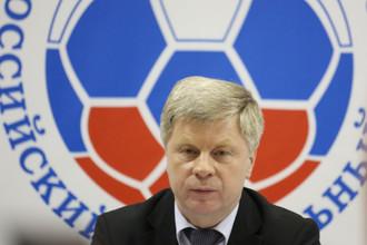В Доме футбола прошел Исполком РФС