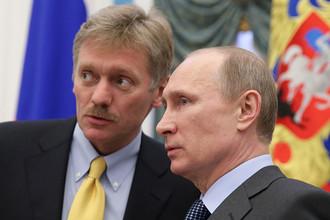Владимир Путин и Дмитрий Песков в Кремле, 2014 год