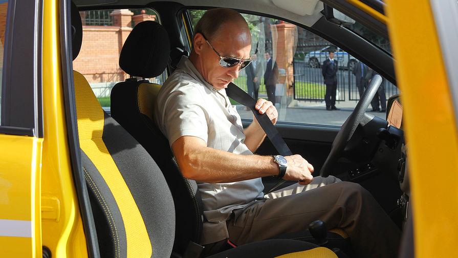 Владимир Путин перед поездкой по трассе Чита – Хабаровск на машине «Лада Калина»