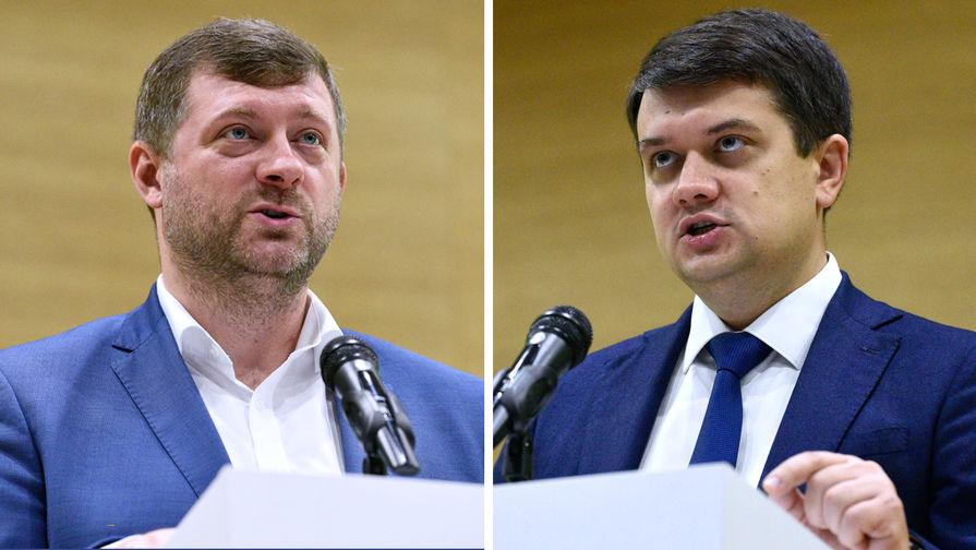 Нет времени: Разумков ушел с поста главы «Слуги народа»