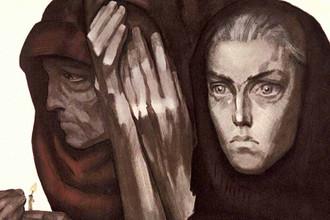 Борис Пророков. Фрагмент рисунка «У Бабьего Яра» из серии «Это не должно повториться!»