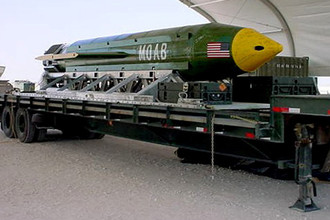 Бомба GBU-43/B