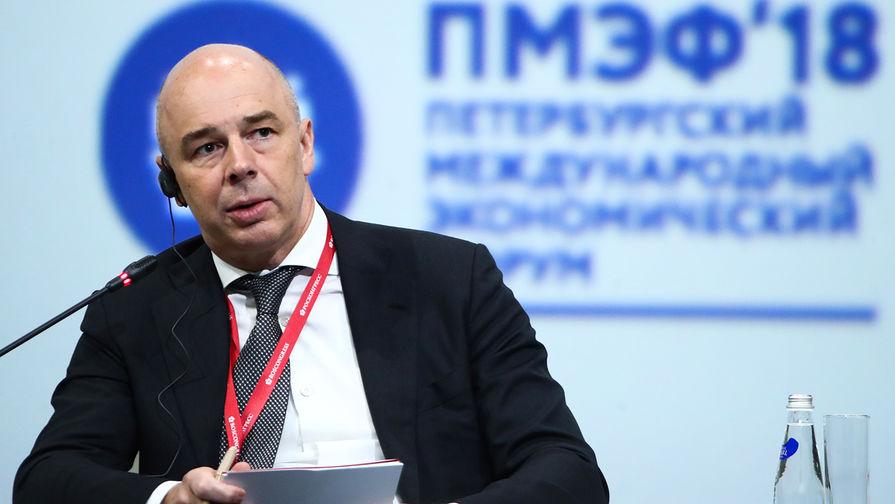 Правительство потратить на инфраструктуру 3 трлн рублей до 2024 года