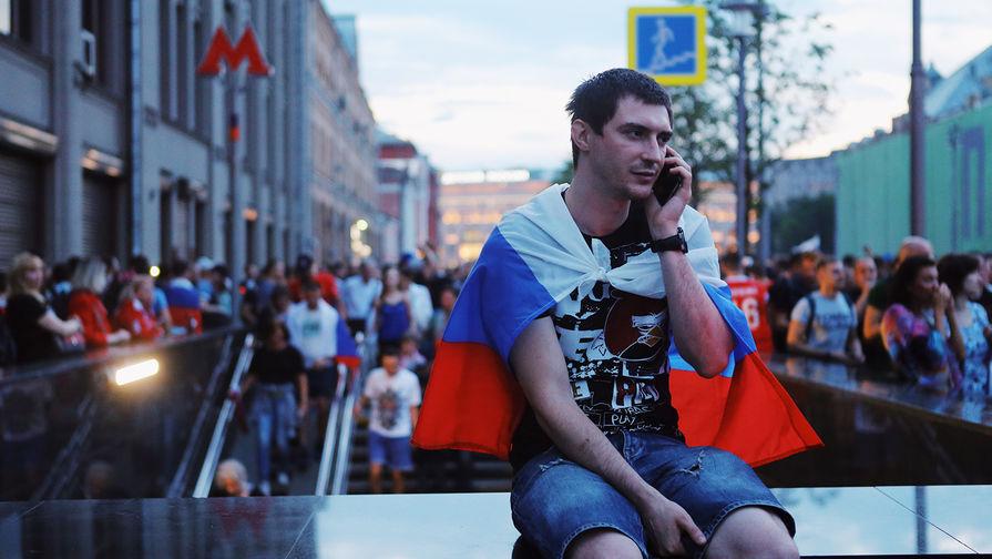 Болельщики сборной России в центре Москвы, 1 июля 2018 года