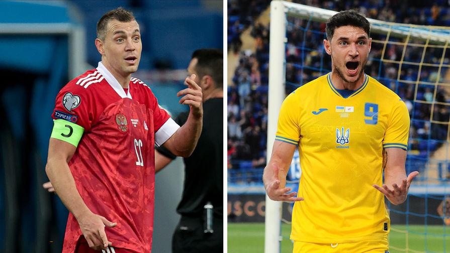 Черданцев: мы не должны были проигрывать Бельгии 0:3, рейтинг ФИФА  ни о чем