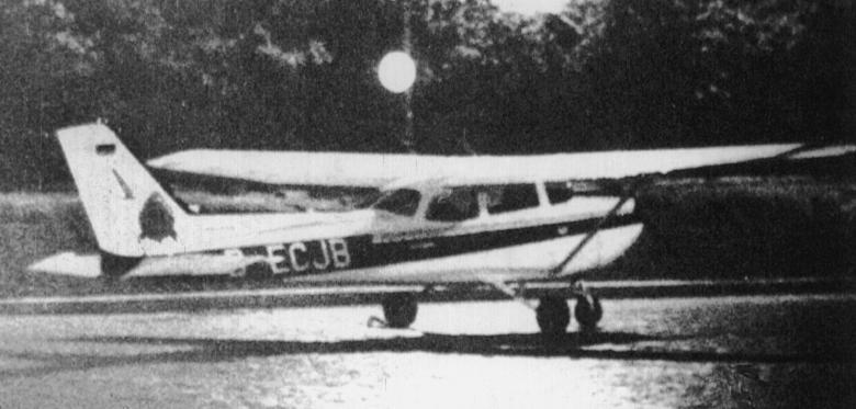 Cessna на краю Красной площади