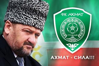 Новый логотип футбольного клуба «Терек», который со следующего сезона будет носить название «Ахмат» (Грозный)