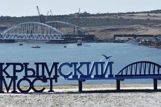 Вид на железнодорожную арку моста через Керченский пролив с горы Митридат в Крыму, август 2017 года