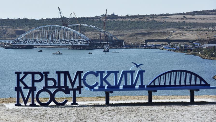 Стала известна причина перекрытия моста в Крым