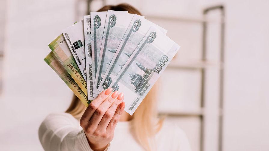У россиян стало больше «свободных денег»