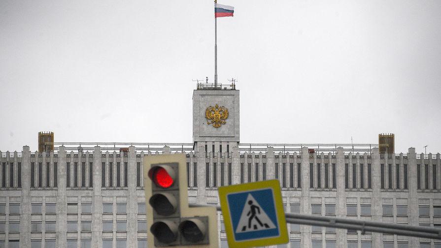План по реформе органов власти утвержден кабмином