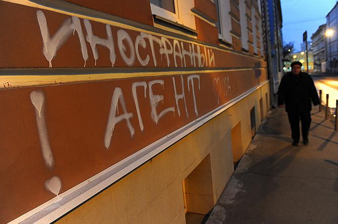 В конце 2012 года в России вступил в силу закон, который обязывает финансируемые из-за рубежа НКО, регистрироваться в качестве «иностранных агентов»