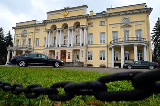 Здание Президиума Российской академии наук на Ленинском проспекте в Москве