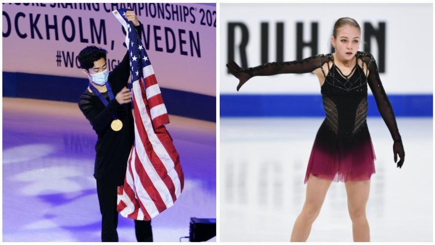 Нэйтан Чен и Александра Трусова