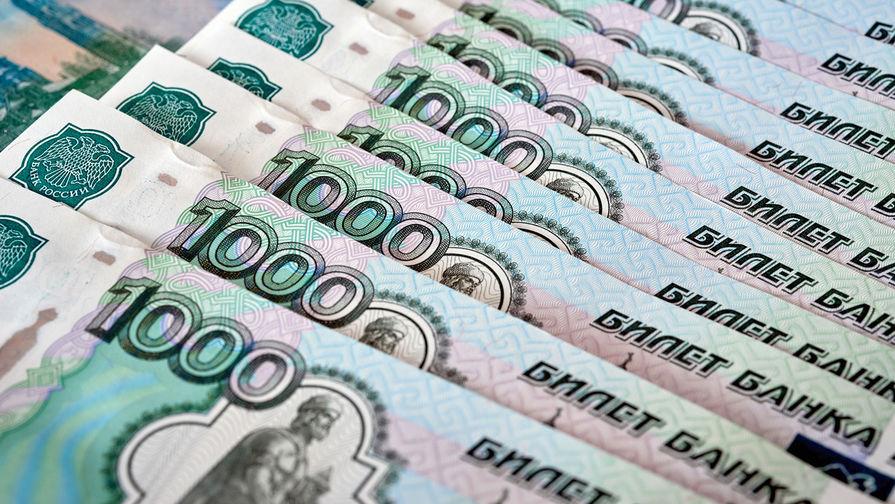 Аналитики назвали справедливый курс рубля