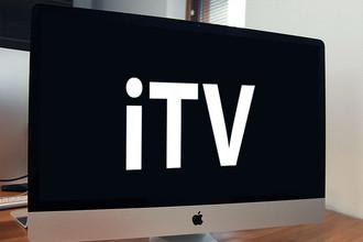 Телевизионная система iTV — появится в первой половине 2012 года