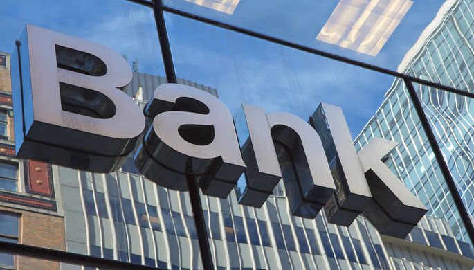Дорогое удовольствие: банки могут перестать выдавать кредитки