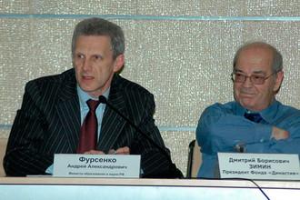 Андрей Фурсенко, бывший тогда министром образования и науки РФ (слева), и основатель фонда «Династия» Дмитрий Зимин на конференции «Молодые ученые- 2006»