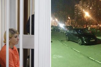 Подпись Обвиняемая Ольга Алисова во время заседания Железнодорожного городского суда 28 августа 2017 года и место ДТП, коллаж