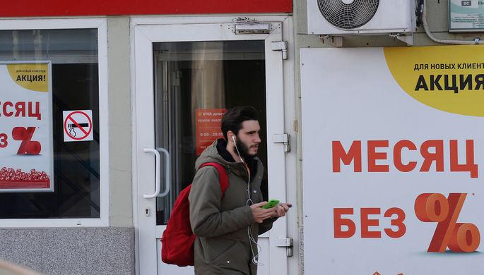 Тенденция сохранится: банки выдали на четверть меньше кредитных карт