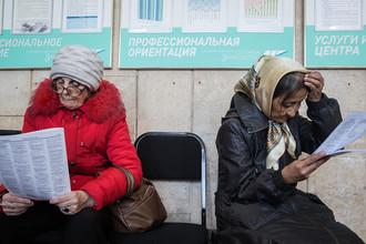 Посетители на ярмарке вакансий в государственной службе занятости населения в Омске, 2016 год