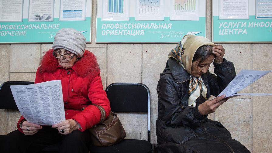 Росстат сообщил о снижении безработицы в России