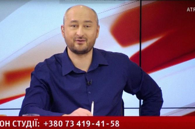 Журналист Аркадий Бабченко в эфире своей программы PRIME на телеканала ATR