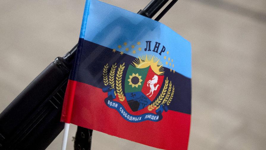 В ЛНР заявили о подрыве местного жителя на сброшенном с воздуха взрывном устройстве