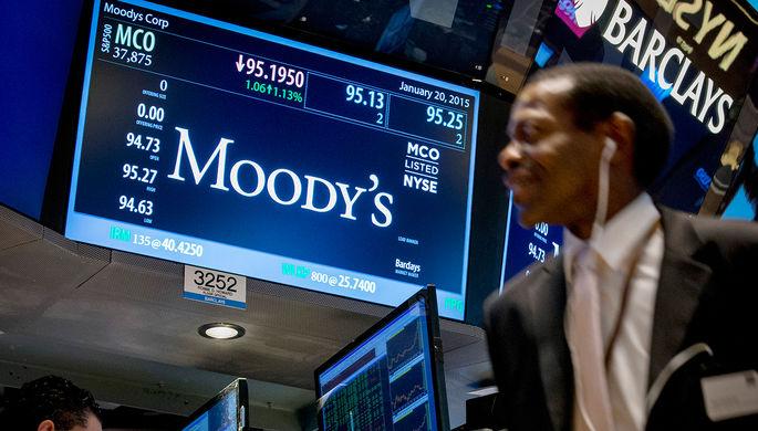 Moody's повысило суверенный рейтинг России