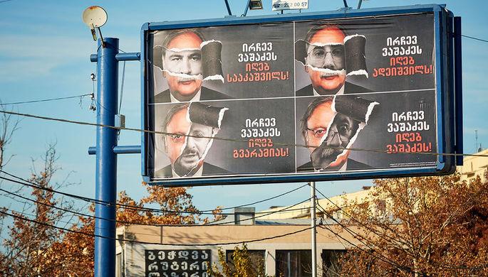 Плакат с предвыборной агитацией против кандидата в президенты Грузии от объединения «Сила в единстве» Григола Вашадзе на улице в Тбилиси. Второй тур президентских выборов пройдет в Грузии 28 ноября 2018 года