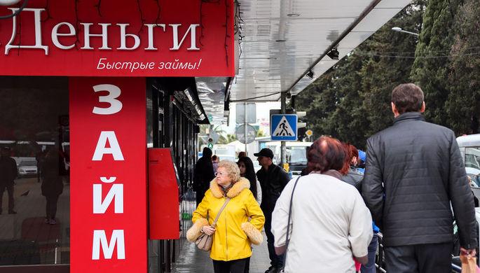 Критический уровень: россияне погрязли в долгах