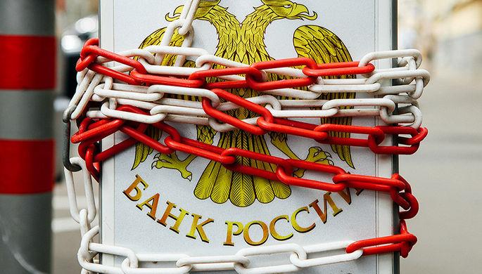 Вложения в Америку: чем рискует Россия