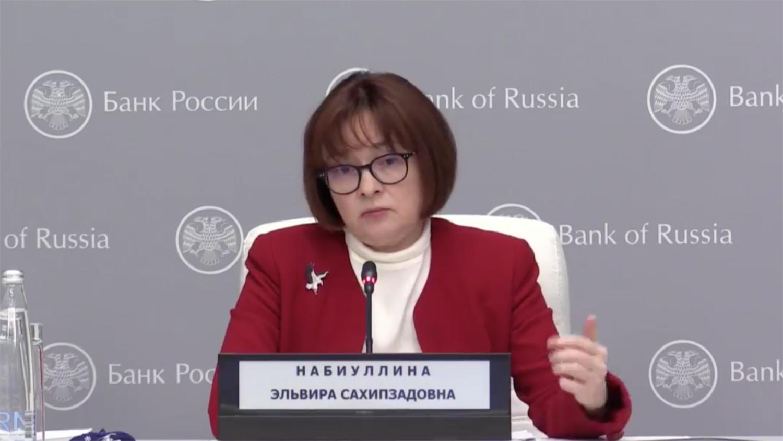 Набиуллина объяснила причины повышения ключевой ставки - Газета.Ru | Новости