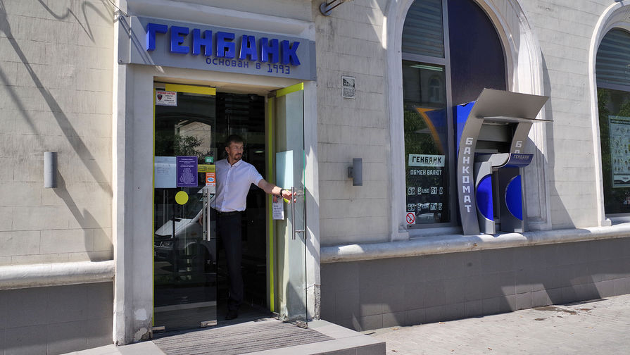 ЦБ тайно выделил 20 млрд рублей на спасение Генбанка
