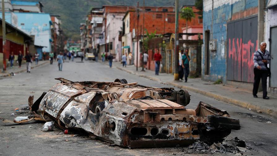 Госдеп предоставил Гуайдо доступ к счетам Венесуэлы в банках США