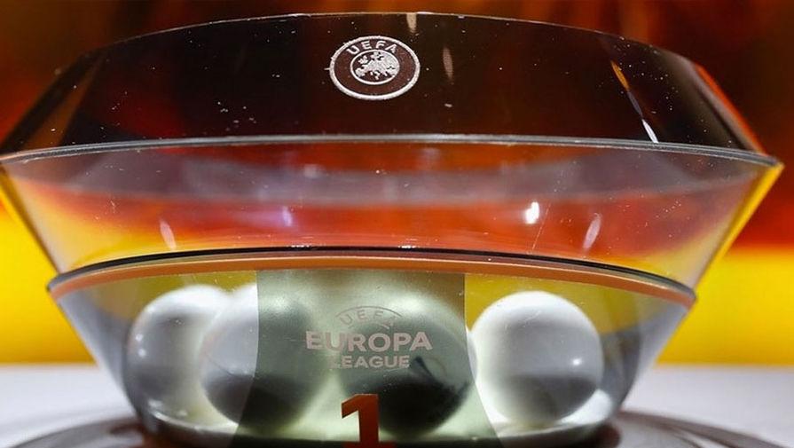 Российские клубы узнают соперников в еврокубках