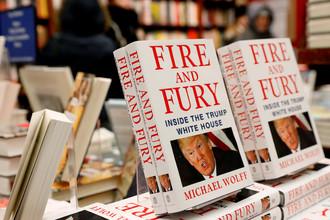 Книга Майкла Вольфа «Огонь и ярость: внутри администрации Дональда Трампа» в книжном магазине в Нью-Йорке, 5 января 2017 года
