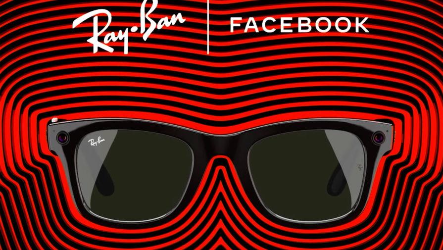Почему не стоит тратить $299 на смарт-очки от Facebook и Ray-Ban