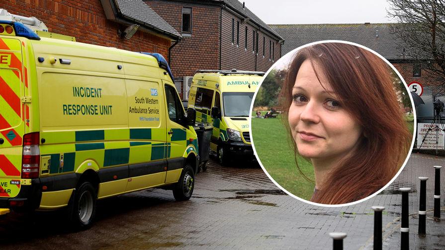 Фотография Юлии Скрипаль и экстренные службы около паба в британском Солсбери, где были найдены...