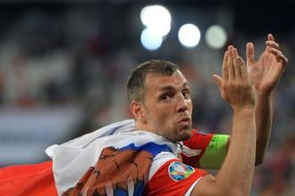 Артем Дзюба в составе сборной России в матче против Сан-Марино