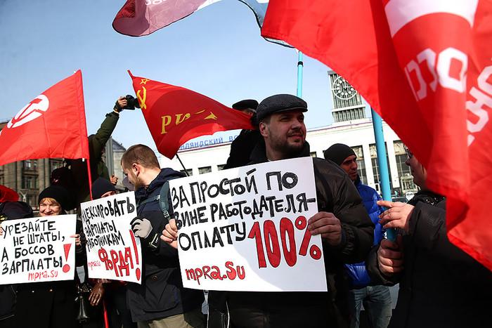 Участники пикета рабочих General Motors и Ford с требованиями защитить рабочие места и интересы работников при сокращениях