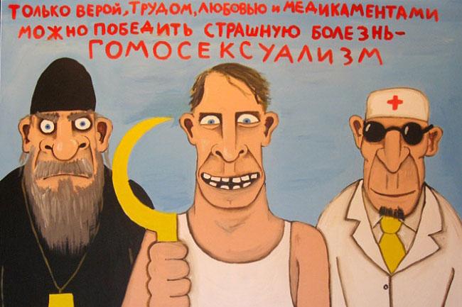 https://img.gazeta.ru/files3/393/6860393/1517555-R3L8T8D-650-26928-YmJkMDU3YTBiMQ-pic668-668x444-25637.jpg