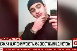 Подозреваемый 29-летний гражданин США Омар Матин