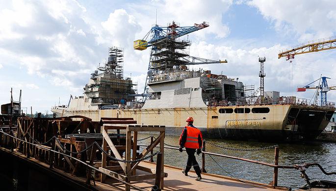 Американские морпехи во время учений НАТО «Trident Juncture» в Исландии, 19 октября 2018 года