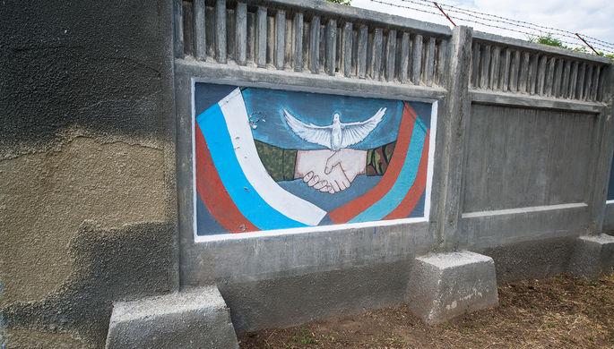 В Приднестровье все свои