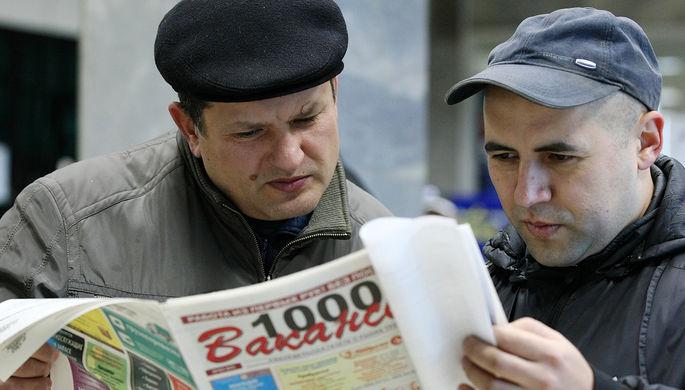 Число безработных в России выросло на 1% за неделю