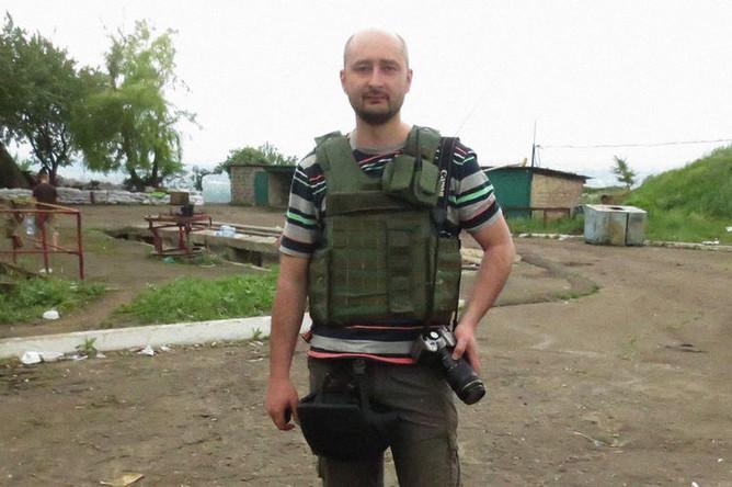 Журналист Аркадий Бабченко, 2014 год. Фотография из фейсбука