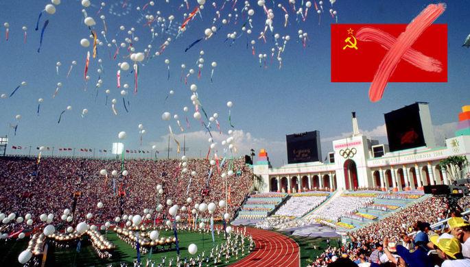 «Я струсил»: почему СССР отказался от Олимпиады в США